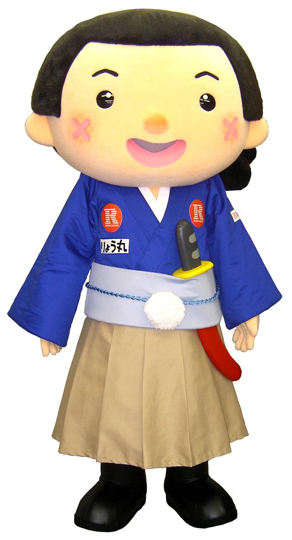 ryoumaru-L